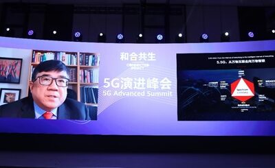 Continuous 5G Evolution for Building an Engine of All-Industry Digitalization — Dr. Tong Wen, Huawei Fellow and CTO of Huawei Wireless