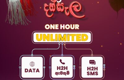 HUTCH Digital Vesak Dansala returns to bring unlimited Data, SMS and Voice offers on 26th, 27th & 28th May