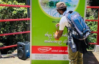 Clogard lends a helping hand towards protecting Sri Lanka's environment and heritage at Sri Paada