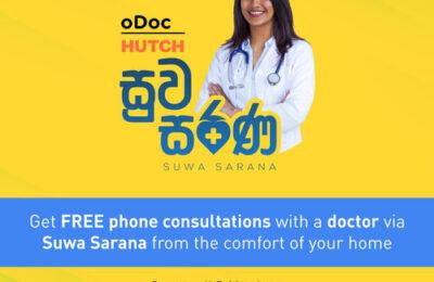 oDoc – HUTCH Suwa Sarana to support the pandemic response by providing free telemedicine services to all Sri Lankans